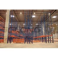 Buy cheap Indoor Custom Heavy Duty Warehouse Racks Commercial Shelving Systems from wholesalers