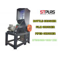 Buy cheap Multi Function PP PE Bottle Plastic Crusher Machine With ST600/800/1000/1200 from wholesalers