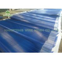 Buy cheap Anti Climb Clearvu Steel Wire Mesh Panels75 × 12.5mm Hole For Oil Field from wholesalers