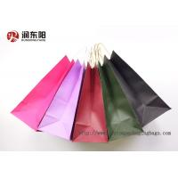 Buy cheap Recyclable Colorful Kraft Wrapping Paper Bag Custom Printing ISO9000 Approval product