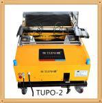 Buy cheap ez renda plastering machine price in india from wholesalers