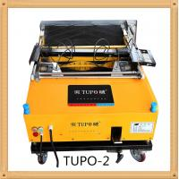 Buy cheap small 50 plastering machine from wholesalers