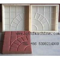 Buy cheap paver moulds,plastic moulds,injection moulds from wholesalers