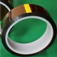 Buy cheap High Temperature Resistant Insulation Tape, 260 degree on sale from wholesalers