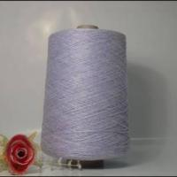 Buy cheap 100% total-easy care merino wool yarn from wholesalers