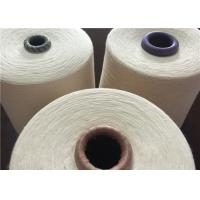 Buy cheap Paper Cone Bleached Cotton Polyester Yarn Grey Yarn NE32 Combed Weaving Used from wholesalers