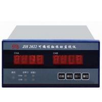 Buy cheap Dual Channel Programmable vibration monitor from wholesalers