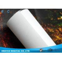 Buy cheap Waterproof 260gsm Latex and Eco Solvent Media , Glossy Polyester Canvas Roll 60 product