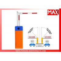 Buy cheap Straight Boom Car Park Barriers With Remote Control Heavy Duty , Car Park Safety Barriers from wholesalers