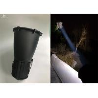 Buy cheap Sky Search Narrow Beam Led Flood Light 4 Degree Adjustable For Outdoor from wholesalers