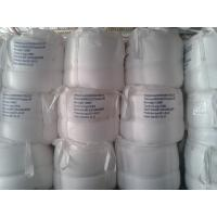 Buy cheap Sodium sulfate,anhydrous from wholesalers