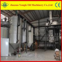 Buy cheap Crude vegetable oil refinery plant from wholesalers