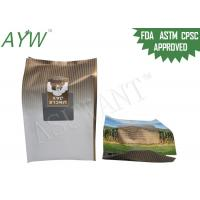 Buy cheap Gravure Printing Brown Paper Coffee Bags / Green Tea Bags Block Bottom With Valve from wholesalers