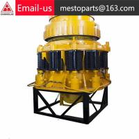 Buy cheap wear-resistant liner plate of the cone crusher from wholesalers