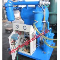 Buy cheap Mini Vacuum Oil Filter Skid for Transformer insulating oil, low capacity flow rate from wholesalers