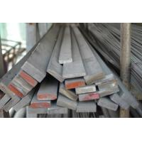 Buy cheap 310S 309S Stainless Steel Flat Bar for Boiler and Heat Resistant Part from wholesalers