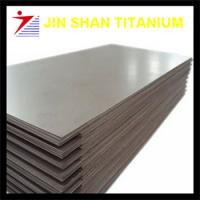 Buy cheap Tungsten nickel iron alloys sheet from wholesalers