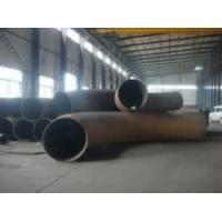 Buy cheap Pipe bending, Bend pipe from wholesalers