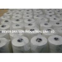 Buy cheap WHITE SILAGE WRAPPING FILM SIZE 25MICRONS X 750MM X 1500M from wholesalers