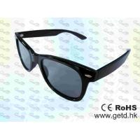 Buy cheap RealD and Master Image Circular polarized 3D glasses from wholesalers