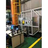 Buy cheap Instrumented Charpy Impact machine 600J  Auto Feeding System with high temperature Chamber product