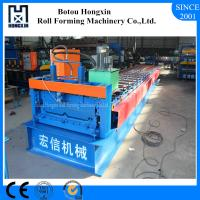 Buy cheap Joint Hidden Metal Roof Forming Machine , PLC Control Metal Roofing Roll Former from wholesalers