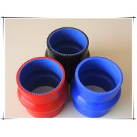 Buy cheap Silicone hose hump from wholesalers