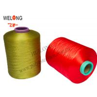 Buy cheap polyester texturized yarn manufacturer from wholesalers