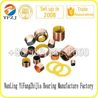 DU/DX bushing,DU Oilless Bushing,DU/DX teflon bronze harden steel bushing