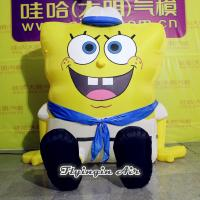 Buy cheap Outdoor Events Decor Inflatable Spongebob with Blower for Kids from Wholesalers