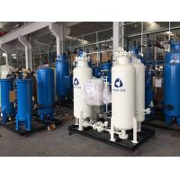 Buy cheap Touch Screen Control Industrial Nitrogen Generator For Heat Treatment Industry from wholesalers