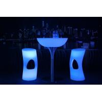 Buy cheap 20 Colors LED Lit Furniture 8-10 Hours Run Time AC Plug LED Lounge Furniture from wholesalers