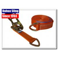 Buy cheap 8 Meter D Ring Cargo Ratchet Tie Down Straps 2 Inch Polyester Webbing from wholesalers