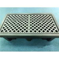 Buy cheap Oil Spill Tray from wholesalers