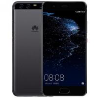 New Smartphone 2018 Price List 1920x1080 Android 7.0 3200mAh 20MP Huawei P10