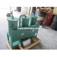 Buy cheap Portable Oil Filter, Used Oil Cleaning, Oil Purifier Machine JL-50(3000LPH) product