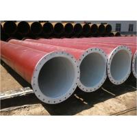 Buy cheap ASTM A252 SSAW Steel Pipes from wholesalers