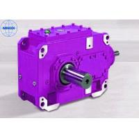 Buy cheap Helical Torque Arm Gearbox / Gear Transmission Box With Ratio Range 1.25 - 450 from wholesalers