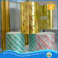 Buy cheap HSL coated pharmaceutical aluminium foil tablets packaging from wholesalers