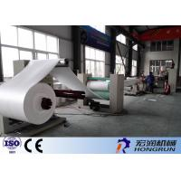 Buy cheap Disposable PS Foam Sheet Extrusion Line High Efficiency 22*4.0*2.8m product