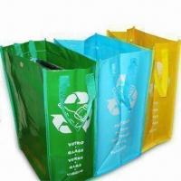 Buy cheap Color Printed PP Woven Shoulder Bag, Suitable for Shopping, Gifts and Promotions from wholesalers
