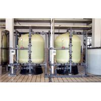Buy cheap 60-100 TPH Water Softener Plant With ISO9001 Certificate FRP Tank Material from wholesalers