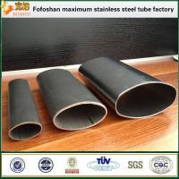 Buy cheap Modern Staircase Railing Steel Elliptical Oval Tube Stainless Steel Irregular Pipe product