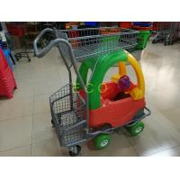 Buy cheap Rust free Children Kids Shopping Trolley / Shopping Cart For Kids from wholesalers