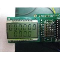 Buy cheap Little LCD Display Used in Odograph (SMS1020A2) from wholesalers