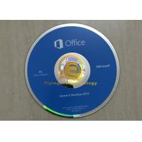 Buy cheap Lifetime Microsoft Office 2013 For Students / Home And Business 1 Key For 1 PC from wholesalers