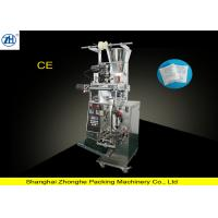 Buy cheap Auto Packaging Machine Desiccant  Agents/Seeds Granule Filling Equipment from wholesalers