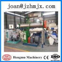Buy cheap Factory directly supply hengmu animal feed pellet machine/mill from wholesalers