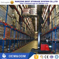 Buy cheap 1000-4000kg load high quality steel Q235 warehouse heavy duty pallet racking system from wholesalers
