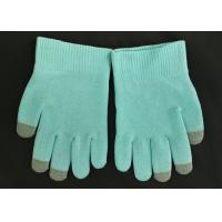 Buy cheap Blue Colour SPA Cotton Cosmetic Gloves Highly Effective Softening Hands from wholesalers